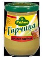 CK_24910_Mustard_Russian_hot_250ml_RUS